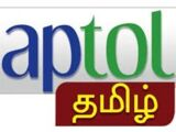 Naaptol Tamil