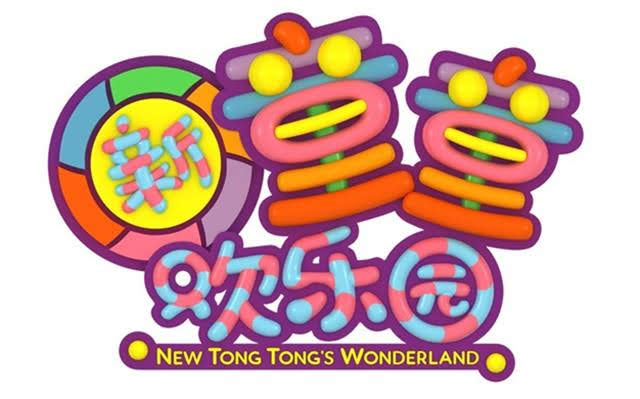 New Tong Tong's Wonderland