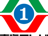 Tokai Television Broadcasting