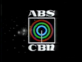 ABS-CBN The Star Network 2.0 (1989)