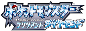 Pokémon Brilliant Diamond (JP).png