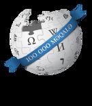 AzWiki-logo-100000 article