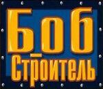 BTB-Russian