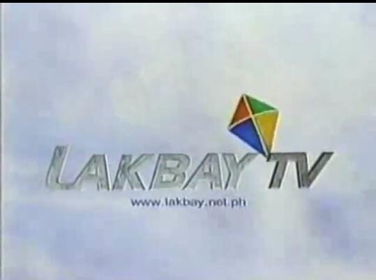 Lakbay TV