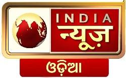 India News Odia