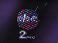 WBRZ 2 Something's Happening 1987