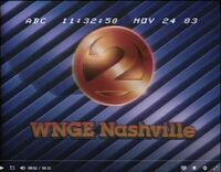 WNGE Channel 2 station ident - Fall 1983