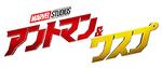 AMatW Japanese logo