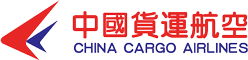 China Cargo Airlines Logo.png