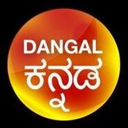 Dangal Kannada logo