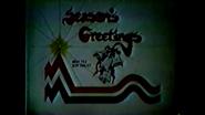 KDUH-TV4 Newsline 1983 2-30 screenshot