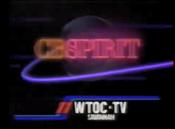 WTOC Station ID image 1987