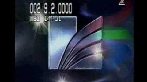 לוגו חינוכית 2