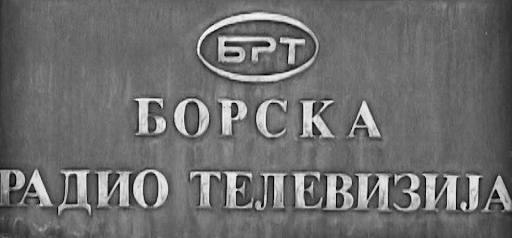 Radio Television of Bor