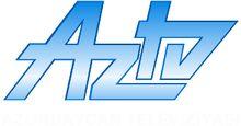 AZTV (2003-2007) Заставочный логотип.jpg