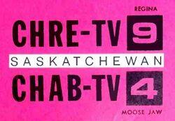 CHRE-CHAB-TV logo 1965.jpg