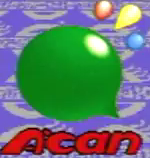 Super a'can.png