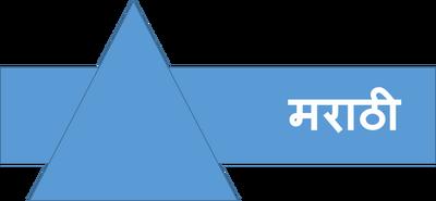 Tara Marathi.png