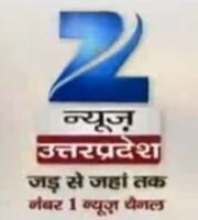 Zee News UP.jpg