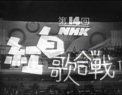 NHK Kōhaku Uta Gassen