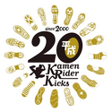 Heisei Rider 20th