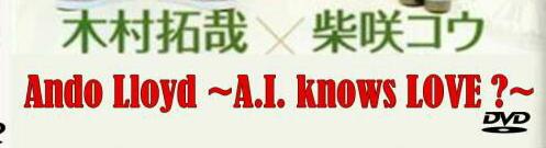 Ando Lloyd ~ A.I. knows LOVE?