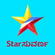 Star Suvarna 2020