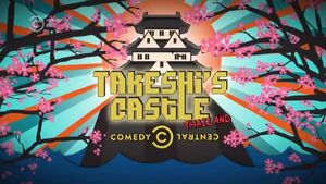 Takeshi's Castle Thailand (International)