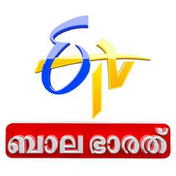 Etv Bala Bharat Malayalam.jpg