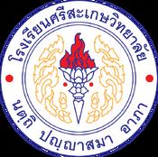 Sisaket Wittayalai School Logo.png