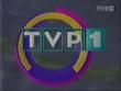 Tvp194a