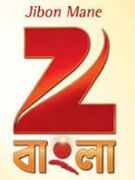 Jibon Mane Zee Bangla
