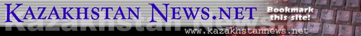 Kazakhstan News.Net