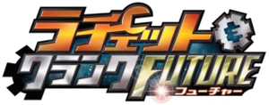 Ratchet & Clank Future (Japan).png