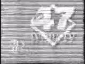 WNJU-TV 1987