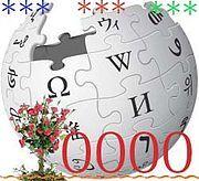 10000 Ərəb əlifbalı məqalə-az.wikipedia