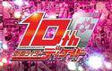 Kamen Rider Decade 10th