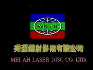 Mei Ah Laser Disc Co., Ltd. (1980s)
