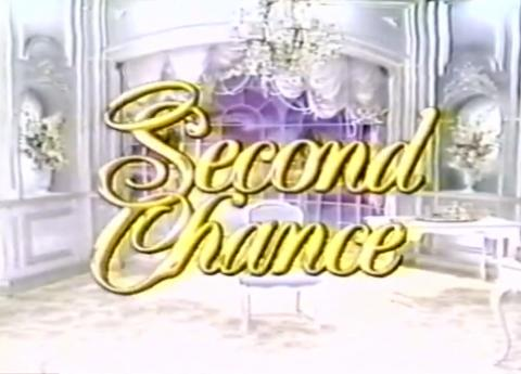Second Chance (1987)