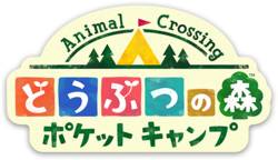 ACPC japanese.png