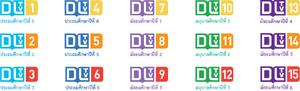 DLTV new logo ch list.png