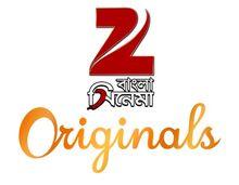 ZBC Originals Logo.jpg