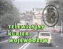 1993-1994 (2).jpg