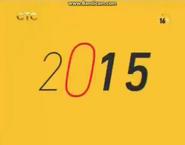 2015 not