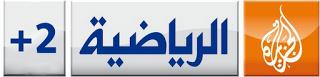 Aljazeera-sport2-1-.png