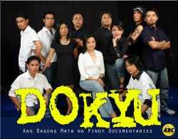 Dokyu (Philippine TV program)