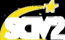SCTV2 logo 2011.png