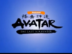 Avatar (Pilot title-card).png
