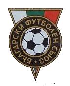 Bulgaria old logo 1991-2003.png