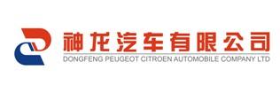 Dongfeng Peugeot-Citroën Automobiles